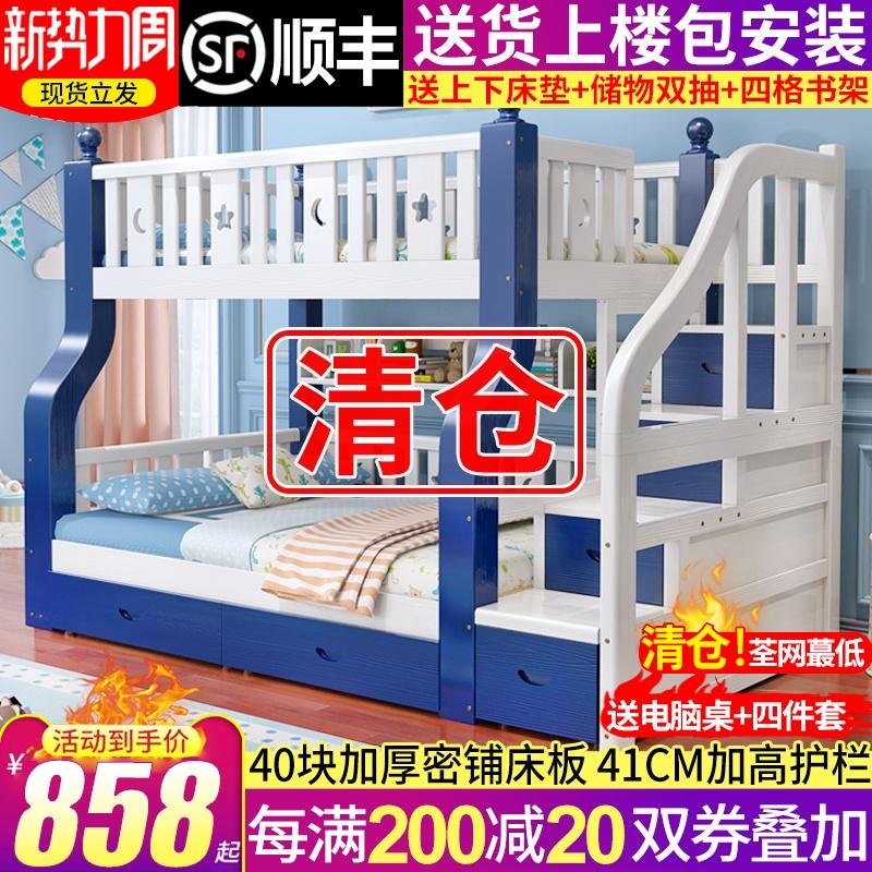 两层小户型儿童床
