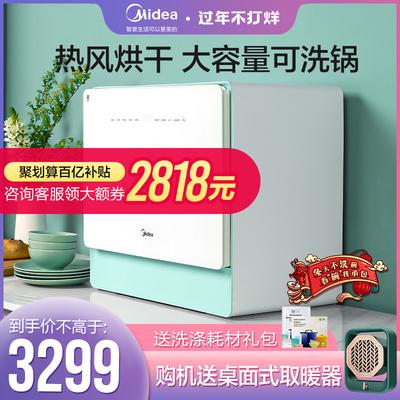最值得买的厨房小电器,厨房小电器买什么比较实用