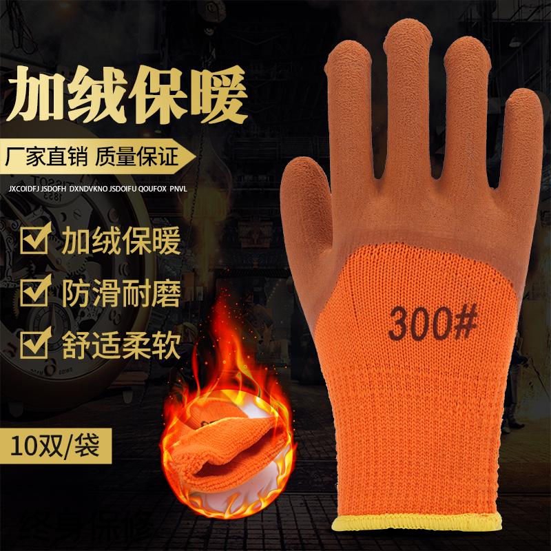 Перчатки для активного отдыха Артикул 540303122487