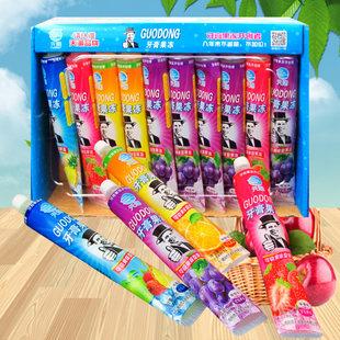 牙膏果冻30支整盒儿童糖果创意可爱牙膏刷果冻布丁8090后怀旧零食