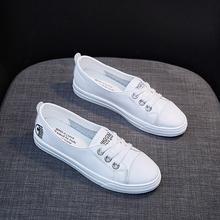 2021年爆款浅口小白女鞋夏季薄款一脚蹬懒人板鞋新款平底百搭单鞋