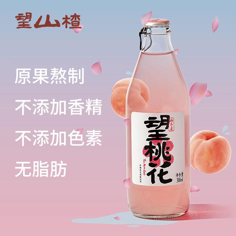 Wangtaohua white peach flavor soft drink bubble water fruit drink net red full box 300ml * 6 bottles