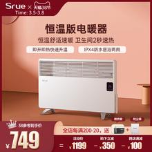取暖器家用全屋暖风机冬卧室节能省电大面积加热器浴室立式电暖器