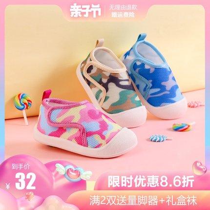 夏季软底防滑宝宝网布鞋子学步鞋春秋0-1-3岁男2女婴儿单鞋小溜宝