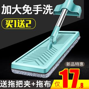平板拖把免手洗家用刮刮神器干湿两用木地板懒人一拖乐净地拖把布