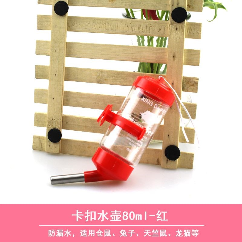 Drinking cup small equipment anti choking hamster kettle pet products device ball dropper hanging rabbit drinking water flow