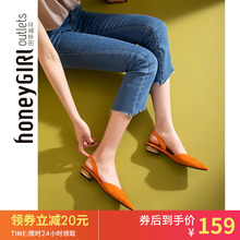 Honeygirl 2019 summer sandals women's single shoes Korean version thick heel shoes all kinds of pointy shoes net red women's shoes simple