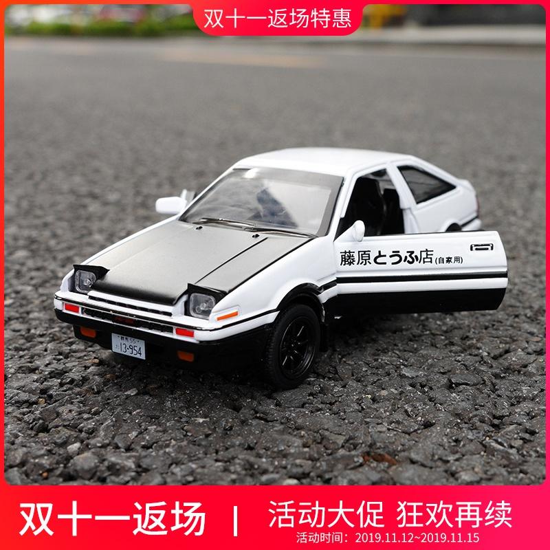 汽车摆件丰田ae86金属车模仿真合金汽车模型中控台装饰品男孩玩具
