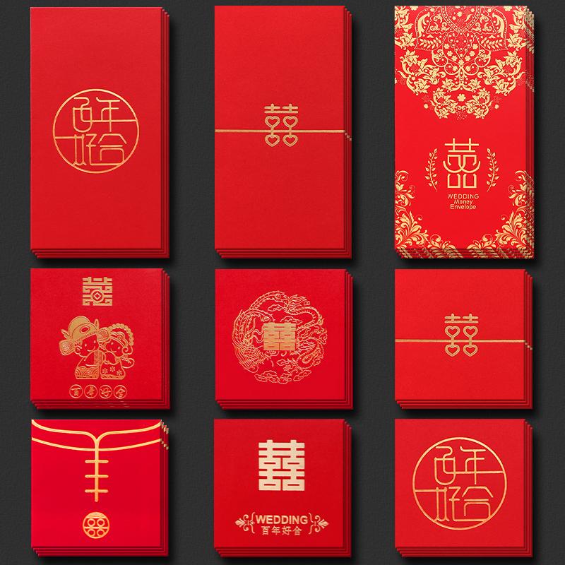 硬纸高档结婚红包创意个性利是封婚礼接亲堵门红包袋大中小号塞门 Изображение 1