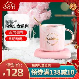 55℃度暖暖杯恒温加热杯垫家用自动热奶器自动保温碟水杯生日礼物