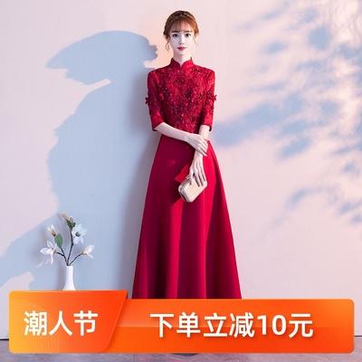 敬酒服新娘2020新款中式长袖显瘦旗袍孕妇酒红色结婚回门晚礼服女