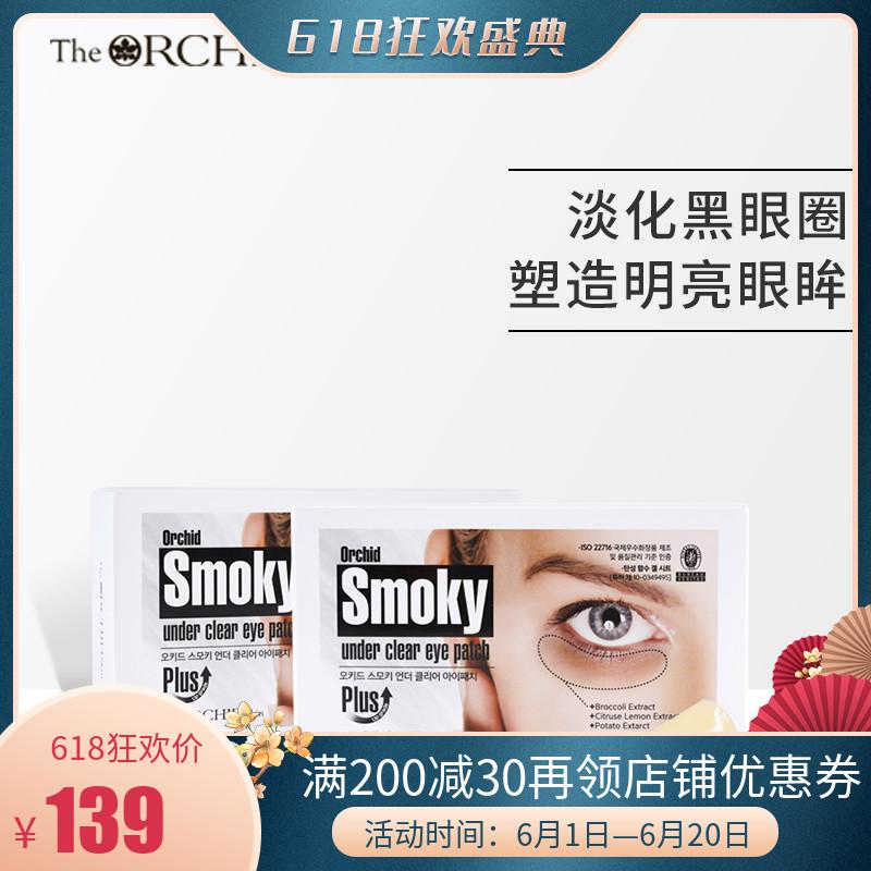 Маски для глаз Артикул 596797215006