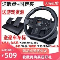 莱仕达900度赛车游戏方向盘电脑PC学车游戏机xbox 360手机模拟卡车欧卡2驾驶电视Switch模拟器PS4地平线4汽车