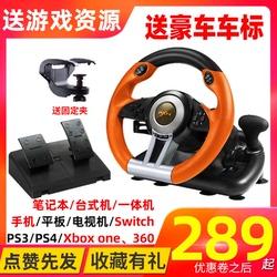 莱仕达游戏方向盘pc电脑赛车PS3智能Switch游戏机xbox one欧卡2模拟卡车手机模拟器PS4地平线STEAM驾驶器汽车