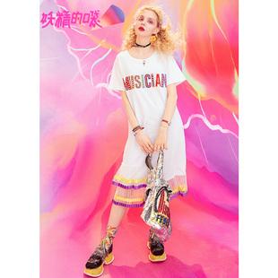 妖精的口袋瘋搶限量 短袖t恤拼接連衣裙2019春夏款女學生慵懶風中