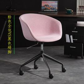 直播网红椅子靠背卧室少女抖音同款主播用女生可爱书桌椅子