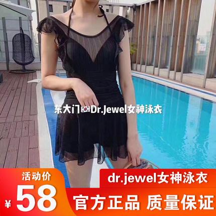 韩国东大门dr . jewel女神女风泳衣