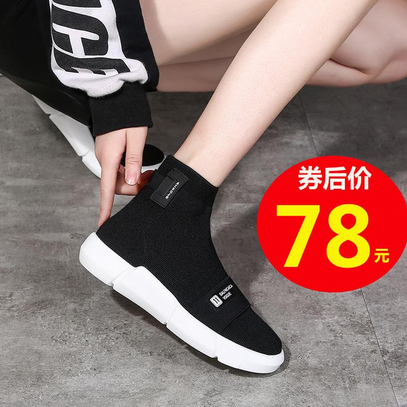袜子鞋女2021春季新款韩版ulzzang潮百搭单鞋袜靴高帮运动鞋女鞋