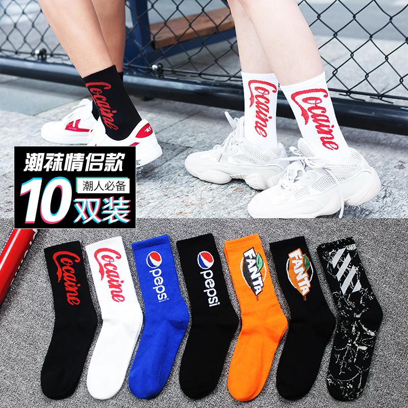 袜子男士长袜潮牌夏季薄款街头欧美嘻哈运动滑板可口可乐中筒潮袜