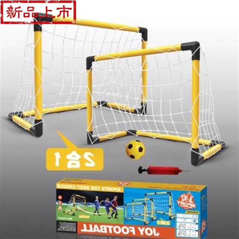 Детские игрушки / Товары для активного отдыха Артикул 601659241053