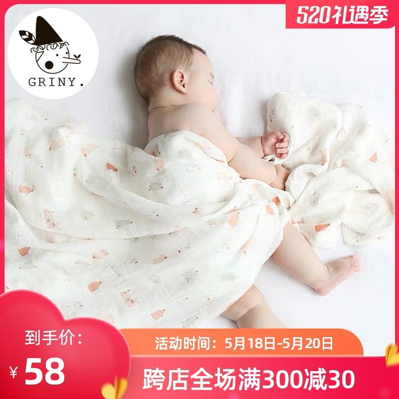 Товары для детей Артикул 596800434971
