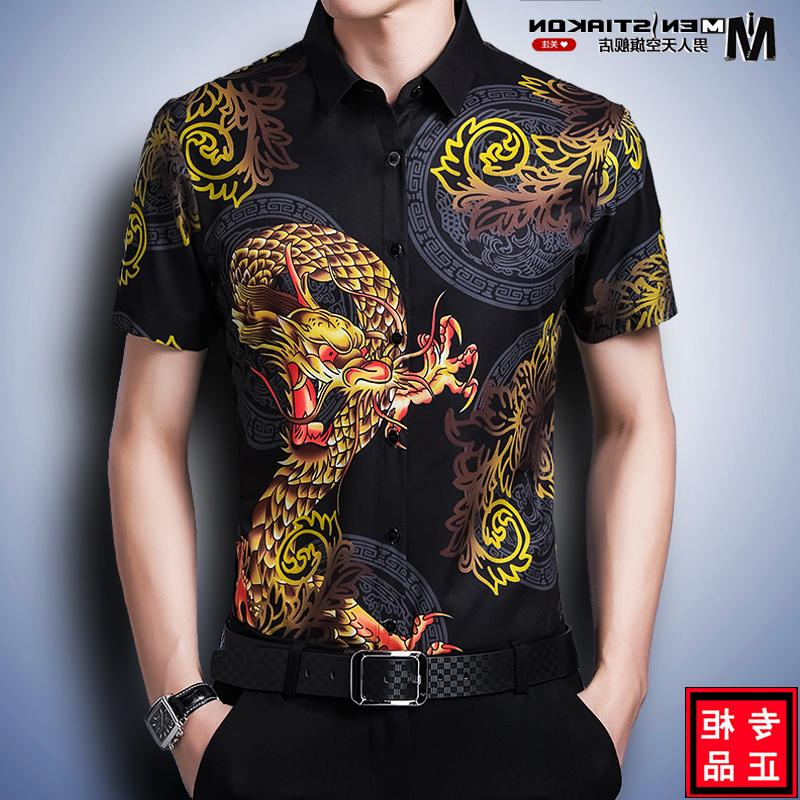 Luxury and luxury goods: Mens short sleeve shirt in summer 2020 dragon pattern