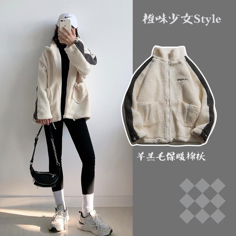 拼色羊羔毛外套女秋冬chic学院风拉链开衫冬季保暖学生夹克上衣薄