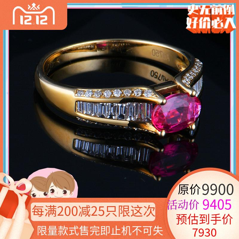 天然无烧红宝石18K金镶嵌钻石戒指高级珠宝产地货源非皇家蓝宝石