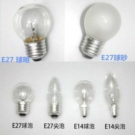 螺口25W40W白炽灯普通灯泡E27黄光调光钨丝老式透明图片