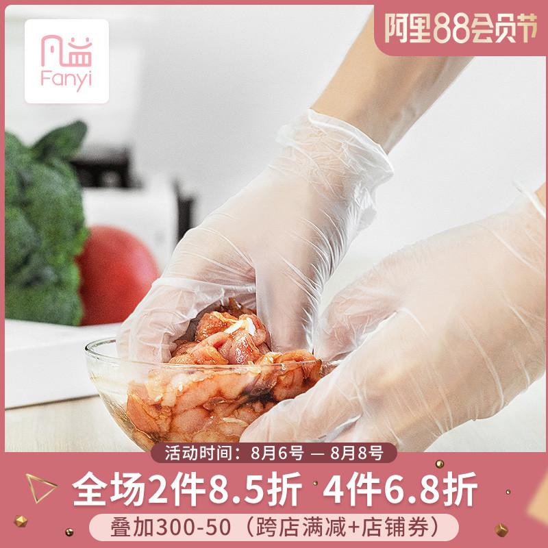 食品级检测 一次性pvc手套100只盒装 餐饮龙虾烘焙清洁防护PE手套