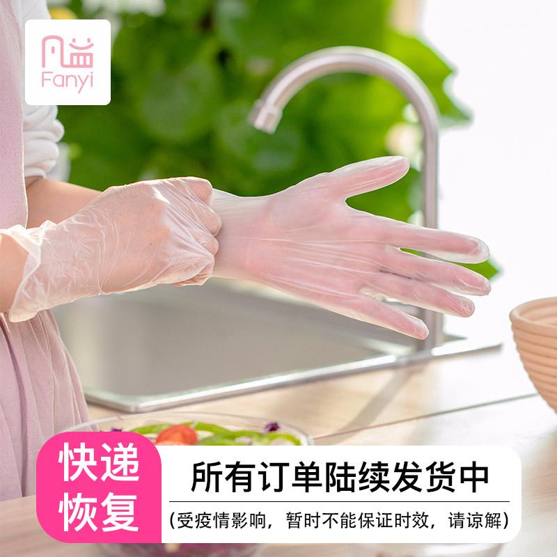 食品级检测 一次性PVC手套食品级餐饮龙虾烘焙清洁家务手套PE手套