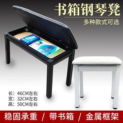 单人双人钢琴凳 带书箱凳椅子电子琴凳电钢琴凳 黑色古筝凳吉他凳