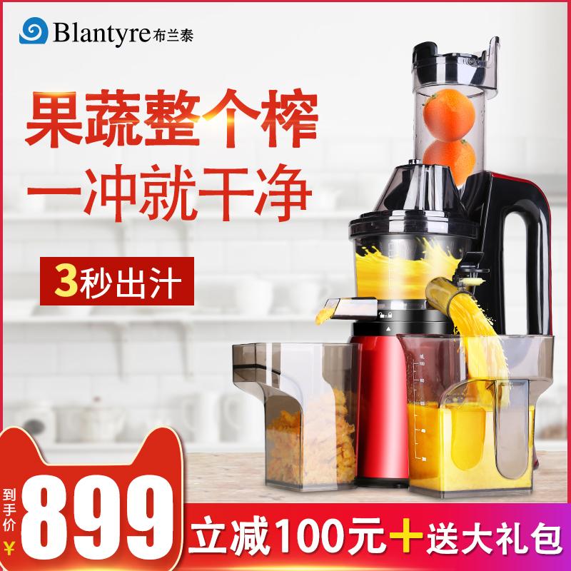 布兰泰大口径原汁机家用全自动榨汁机商用渣汁分离多功能水果汁机,可领取100元天猫优惠券