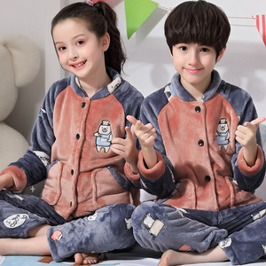 男童睡衣秋冬季加厚款法兰绒兄妹女孩中大童初中学生珊瑚绒家居服