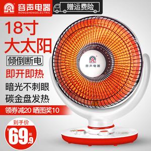 容声小太阳取暖器家用浴室节能摇头电暖气器大号台式电热扇烤火炉