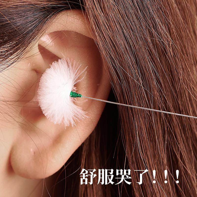 采耳工具套装专业掏耳神器打挖掏耳朵鹅毛棒扣毛毛采儿羽毛挖耳勺