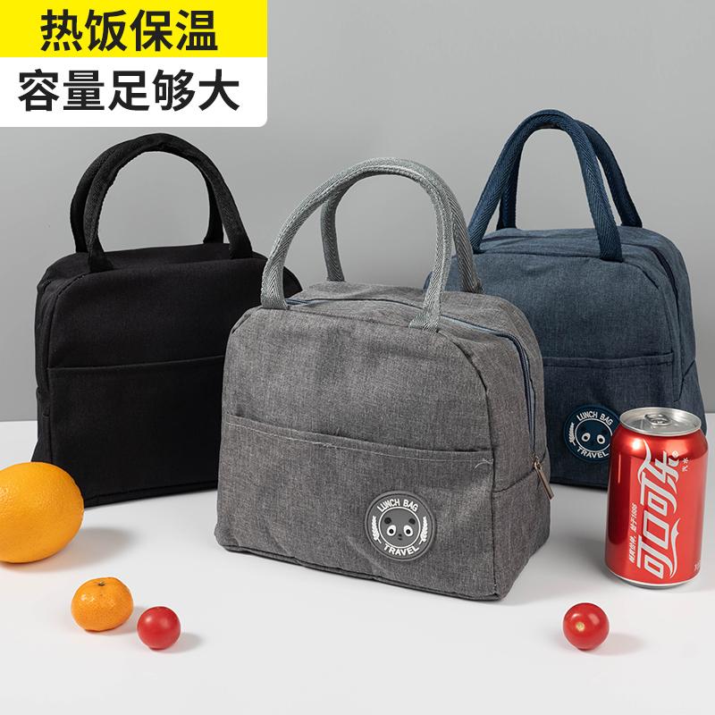 Текстильные сумки Артикул 618984518424