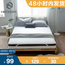 Lin's mattress is waterproof, moisture-proof, mite proof, anti-skid, soft cushion, household mattress, dormitory protective cover, cushion, single person, Xi Mengsi