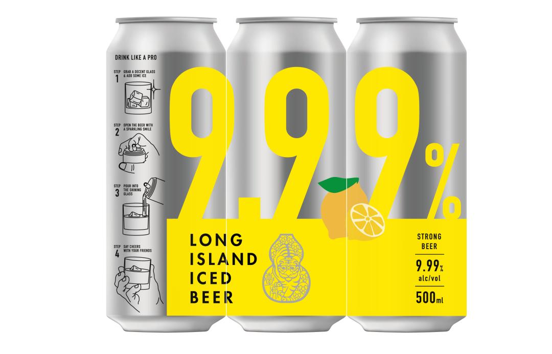 台虎精醸ロングアイランドアイスビール9.99(ロングアイランドアイスティー)500 ml/听x 2台湾ビール1月産