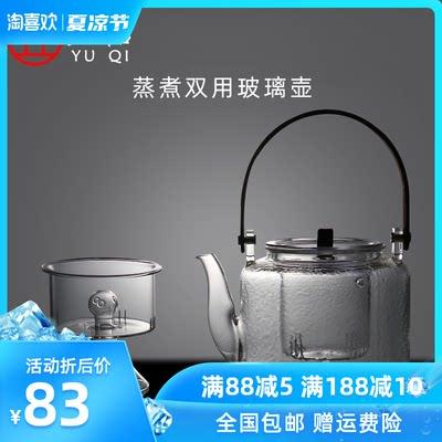 家用电陶炉蒸茶煮茶器小型全自动功夫茶具泡茶烧水耐高温玻璃茶壶