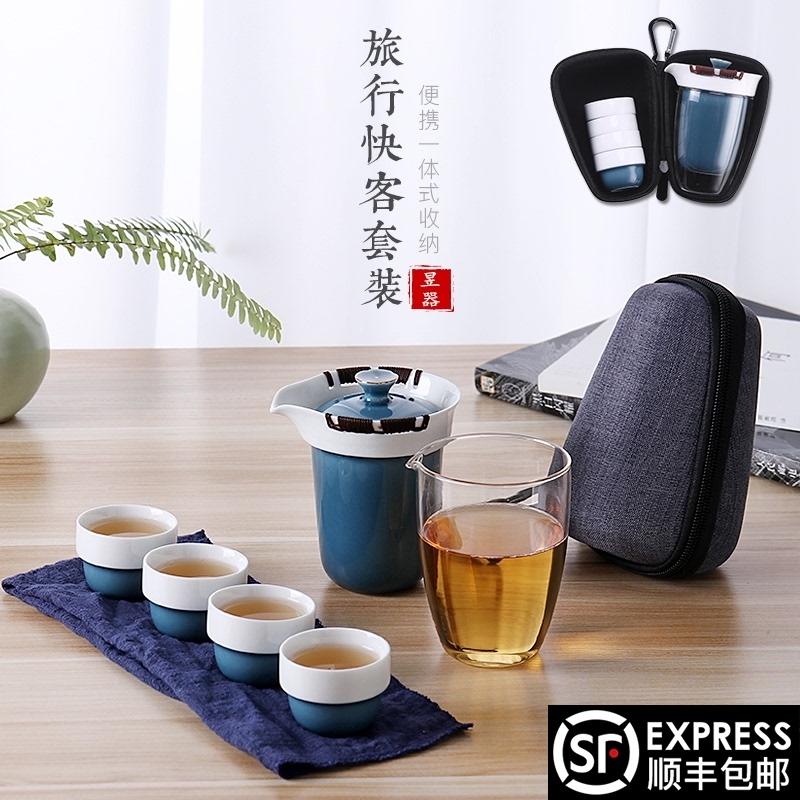便携旅行功夫茶具套装陶瓷玻璃快客杯户外随身一壶四杯车载泡茶壶