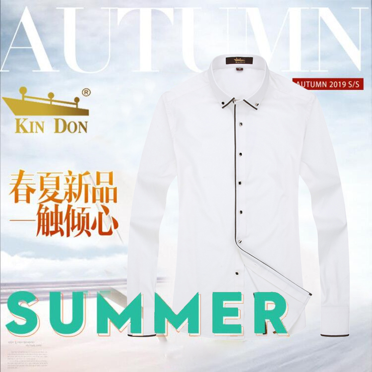 Jindun spring / summer 2020 new business casual Long Sleeve Shirt Mens easy wear business solid color lace up shirt