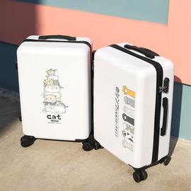 箱子行李箱女学生可爱皮箱拉杆箱24寸26韩版小清新密码箱男旅行箱