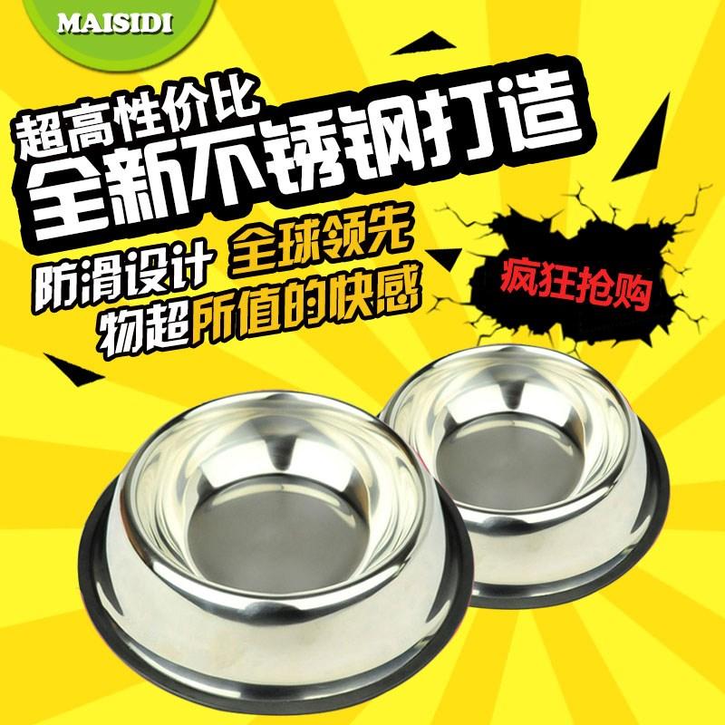 防滑不锈钢狗猫碗小号大号狗食盆饭盆饮水器泰迪萨摩耶宠物单饭碗