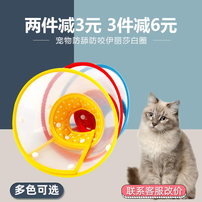 Лекарственные препараты для кошек и собак Артикул 39691670934