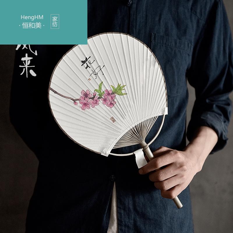 恒和美 日式和风团扇 艺术扇子单面绘扇李知弥衍生品HHM190619,可领取50元天猫优惠券