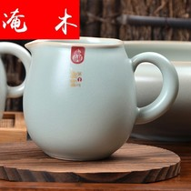 Flooded tea Set accessories open tablets ru Kiln tea set tea maker cup tea Hai ru Kiln Fair Cup Grand male Cup