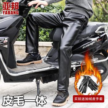 男士防风摩托车加绒加厚骑车皮裤子