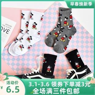 短袜子女韩国东大门米老鼠纯棉迪士尼米奇秋冬百搭白色卡通中筒袜