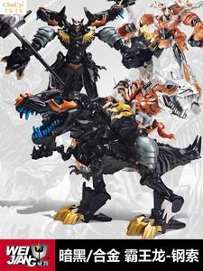 威将变形玩具金刚5合金恐龙钢索飞镖火炭蔑视嚎叫儿童男孩4暗黑